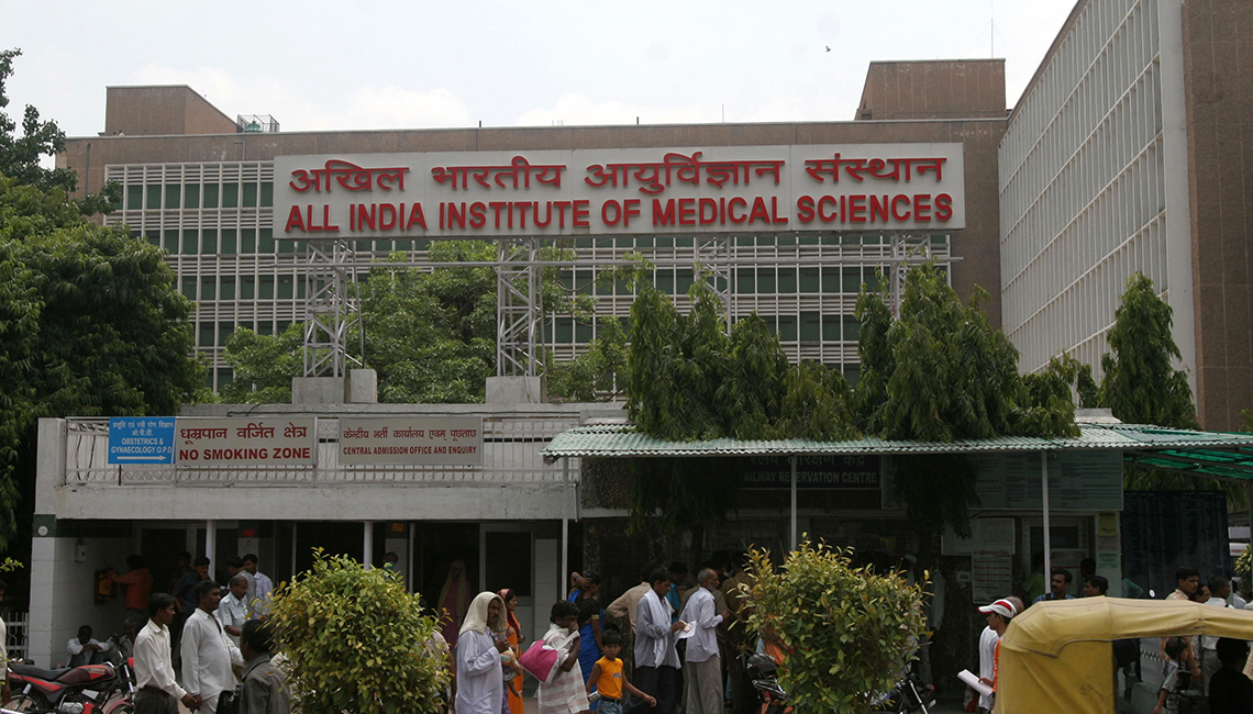 The All India Institute of Medical